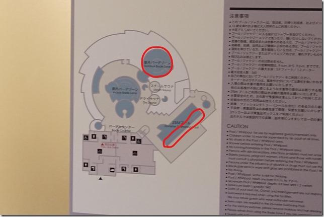 InkedDSC00346加工済み_LI