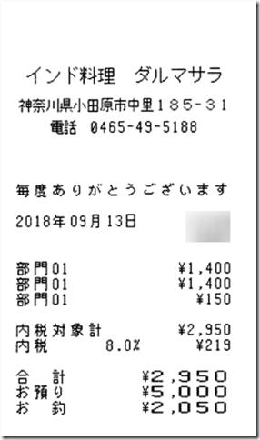 2018-09-26_06h35_50