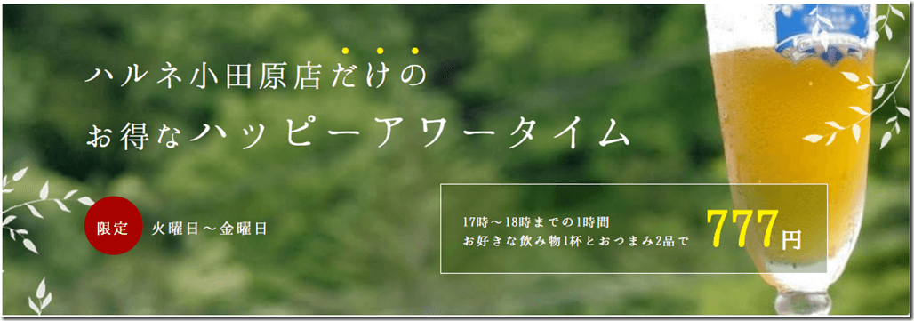 2019-09-04_10h58_13
